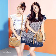 SNSD Taeyeon Tiffany Mixxo 2014