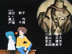 「昭和アホ草紙 あかぬけ一番!」 ED