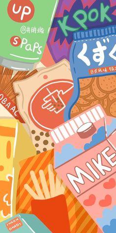 Geek Wallpaper, Cute Pastel Wallpaper, Soft Wallpaper, Cute Patterns Wallpaper, Kawaii Wallpaper, Cute Wallpaper Backgrounds, Wallpaper Iphone Cute, Cute Cartoon Wallpapers, Pretty Wallpapers