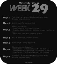 Actual Easy to Follow Daily Maternity Prenatal Workout Plan at 29 weeks pregnant - #maternity #pregnancy #fitness #workout
