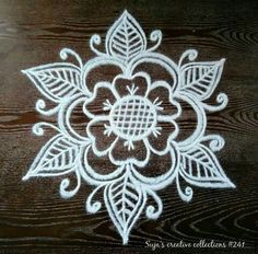 Explore latest easy rangoli design image ideas collection for Diwali. Here are amazing simple rangoli designs to decorate your home this festive season. Indian Rangoli Designs, Rangoli Designs Latest, Simple Rangoli Designs Images, Rangoli Designs Flower, Rangoli Border Designs, Rangoli Patterns, Rangoli Ideas, Rangoli Designs With Dots, Beautiful Rangoli Designs