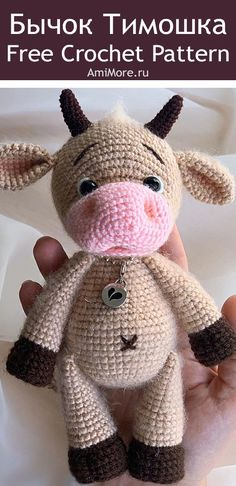Crochet Cow, Crochet Gifts, Cute Crochet, Crochet Animals, Amigurumi Doll Pattern, Crochet Patterns Amigurumi, Stuffed Toys Patterns, Crochet Projects, Handmade Toys
