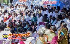 தீவிரமடைகின்றது நெடுவாசல் போராட்டம்..!! #Yaalaruvi #யாழருவி #India #Neduvasal  http://www.yaalaruvi.com/archives/16631