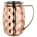 "25 oz. 2 Ply Solid Copper/Stainless Steel ""Grenada"" Moscow Mule Mug (Set of 2)"