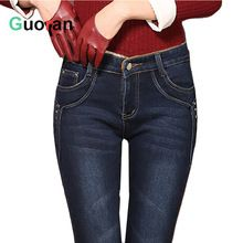 {Guoran}quality 2016 winter women jeans pants plus size 26-34 thick warm fleece ladies skinny trousers leggings female pantalon     Tag a friend who would love this!     FREE Shipping Worldwide     #Style #Fashion #Clothing    Buy one here---> http://www.alifashionmarket.com/products/guoranquality-2016-winter-women-jeans-pants-plus-size-26-34-thick-warm-fleece-ladies-skinny-trousers-leggings-female-pantalon/
