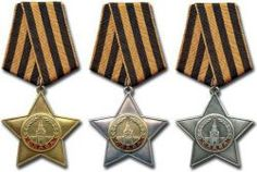 Order of Glory, and class. Soviet Army, Wwii, Decorations, Badges, Awards, World War Ii, Dekoration, Badge, Ornaments