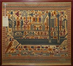 Indonesian woven ship cloth from Lampung