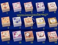 Κουτάκι με παραστάσεις 7X7X4,3 για μπομπονιέρα γάμου