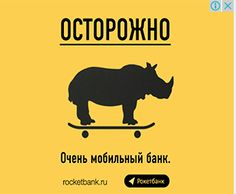 rocketbank