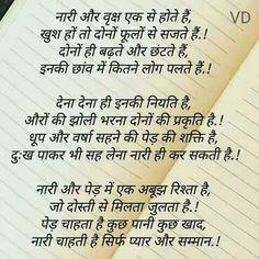 966 Best Zindagi Images Hindi Qoutes Sad Quotes Dil Se