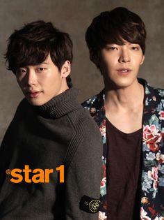 Lee Jong Suk and Kim Woo Bin - @Star1 Magazine March Issue '13