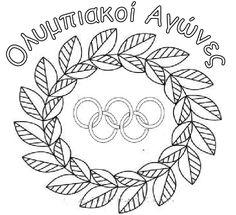 Το πιο ωραίο σχολειο είναι το Νηπιαγωγείο: Ολυμπιακοί Αγώνες1, βίντεο Soccer Crafts, Olympic Games, Physical Education, Mythology, Lollipop Bouquet, Gym, Classroom, Sports, Training