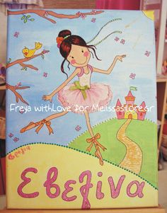 personalized kids canvas, ballet theme, special order for room decoration BY Freya Withlove Paintings Ballet Painting, Painting & Drawing, Kids Canvas, Painting For Kids, Room Decor, Clip Art, Kids Rugs, Colouring, Children