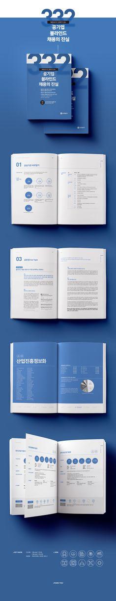 Publicdangi - 332 guide book