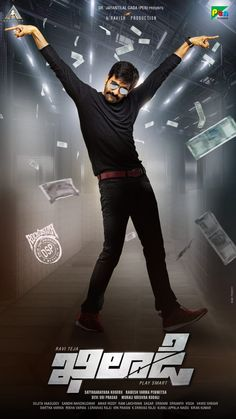 RAVI TEJA IS #KHILADI... #RaviTeja enacts dual roles in #Telugu film #Khiladi... Costars #MeenakshiChaudhary and #DimpleHayathi... Directed by Ramesh Varma... Produced by Satyanarayana Koneru... Mahurat today at 11.55 am... Shoot begins next month. #RT67 #RT67FirstLook