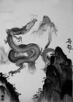 Dragons in the Mists. Japanese Tattoo Art, Japanese Art, Chinese Painting, Chinese Art, Art Chinois, Dragon Sketch, Art Asiatique, Water Dragon, Dragon Artwork