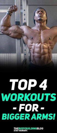 Check out The Top 4 Workouts for Bigger Arms! #fitness #arms #gym #exercise #workout