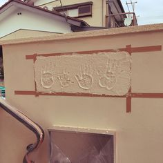 Entrance/アイアン/外構工事/手形/新居完成/外構の壁...などのインテリア実例 - 2017-03-04 08:43:07