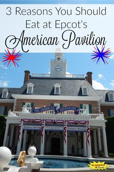 Epcot's American PavilionBefore you stroll past the American Pavilion on your way to eat somewhere else, take a look at why you should give it a try.