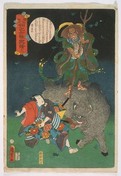 Marishiten Appearing to Prince Siddhartha on Mt. Ryōju Number 18 from the series: Modern Pictures for the Chronicles of the Eight Aspects of the Buddha