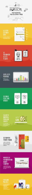[Hyundai Card Blog]