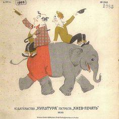 https://flic.kr/p/7xGmsp | Цирк  книжка-игрушка  Л. Игнатьев / Le cirque de L.Ignatiev. | Many thanks to HannaRikva: www.etsy.com/shop/HannaRivka  blogged: ribambins.canalblog.com/archives/2010/01/13/
