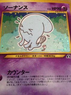#Pokemon 'Wobbuffet' Pocket Monster Card