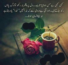 Deep Words, True Words, Urdu Quotes, Shut Up Quotes, Quote, True Sayings
