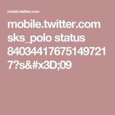 mobile.twitter.com sks_polo status 840344176751497217?s=09