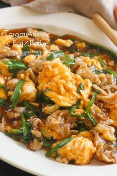 Pork Recipes, Asian Recipes, Cooking Recipes, Healthy Recipes, Cooking Rice, How To Cook Zucchini, How To Cook Rice, Cooking Pork Chops, Soup Dish
