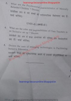 KUK b.Ed year Creating an Inclusive School Question Paper 2018 Sample Question Paper, Previous Year Question Paper, Bachelor Of Education, Inclusive Education, Class Teacher, Use Of Technology, No Response, This Or That Questions, Create