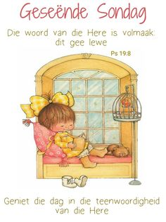 Goeie More, Good Morning Messages, Morning Greeting, Afrikaans, Good Night, Winnie The Pooh, Sunday, Van, Disney Characters