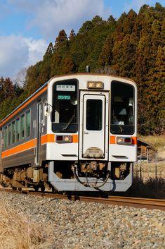 Trains, Transportation, Vehicles, Train, Vehicle