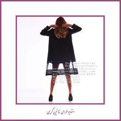 #fall #autumn #fashion #sheer #outerwear #Mondrian #nk #nazaninkarimi #tehran #tabriz #iran @nazanimkarimi
