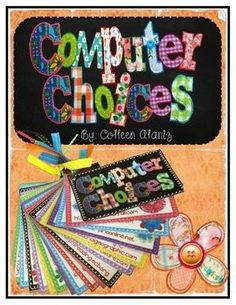 Computer Choice Cards FREE Download - These are great for the computer teacher or general ed teacher who wants to give their students some choice in the classroom!