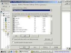 ex0329 MailBox Management Policy   4