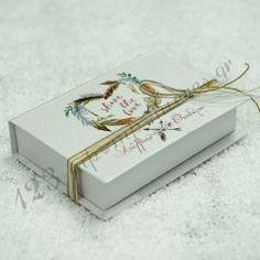 ΜΠΟΜΠΟΝΙΕΡΑ ΓΑΜΟΥ ΚΟΥΤΑΚΙ ΜΕ ΕΚΤΥΠΩΣΗ - ΚΩΔ:MPO-340 Place Cards, Container, Gift Wrapping, Place Card Holders, Gifts, Gift Wrapping Paper, Presents, Wrapping Gifts, Gift Packaging