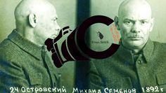 blogul spark: cine a fost primul ambasador sovietic la Bucuresti...