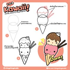 How to draw a kawaii ice cream cone