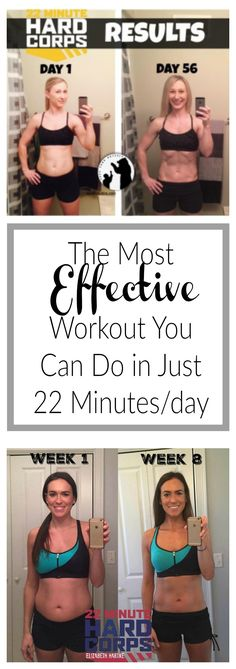 The most effective workout I've tried AND it's only 22 minutes a day! If you're short on time, but not on goals, seriously...give this a try!