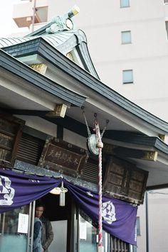 Fukagawa Shichifukujin Meguri - Fuyuki Benten-do