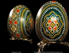 Ukrainian Easter Egg Pysanky PYS14024  from the Lviv Region on AllThingsUkrainian.com