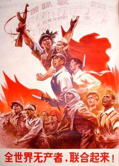 The Cahokian: anti-Americana - The Internationale