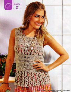 Crochetemoda: Top de Crochet Bege