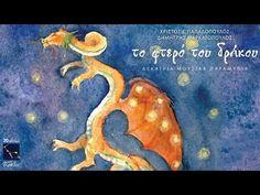 Fairy Tales, Youtube, Animals, Music, Animales, Animaux, Fairytail, Animal, Adventure Movies
