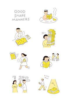 「読む団地」マナー挿絵 Animal Drawings, Cute Drawings, Simple Doodles, Simple Illustration, Illustrations And Posters, Art Journal Inspiration, Funny Art, Cute Stickers, Doodle Art