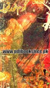 Adam Khor Babila Novel By Mazhar ul Haq Alvi Pdf Free Download