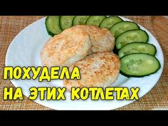 Baked Potato, Cucumber, Zucchini, Food And Drink, Cooking Recipes, Keto, Lunch, Vegetables, Snacks