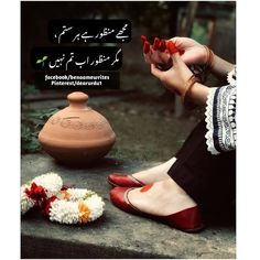 Love Poetry Images, Image Poetry, Best Urdu Poetry Images, Urdu Funny Poetry, Love Poetry Urdu, Iqbal Poetry, Sufi Poetry, Girly Attitude Quotes, Girly Quotes