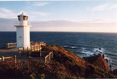 Cape Liptrap lighthouse [1951 - Walkerville, Victoria, Australia]